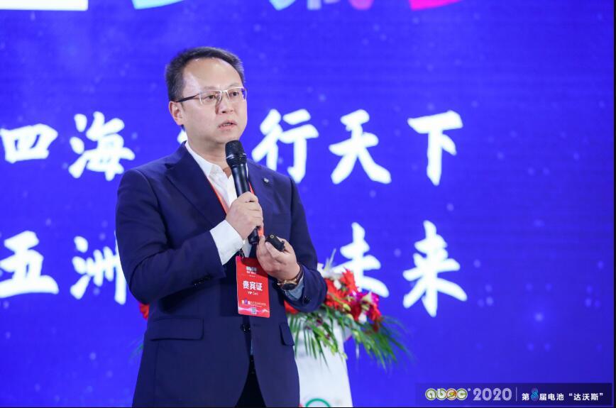 浙江华友循环科技有限公司总经理鲍伟