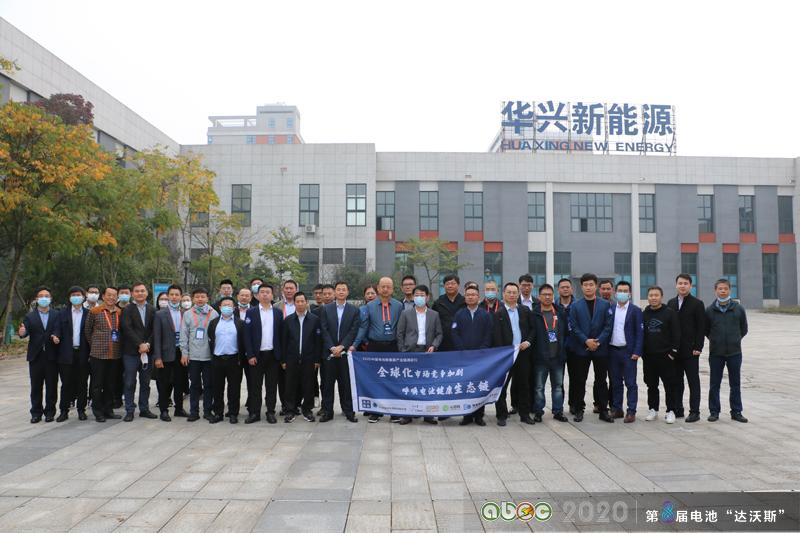 湖南华兴新能源科技有限公司