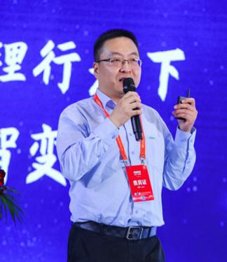 潘骅-格林美股份有限公司副总经理
