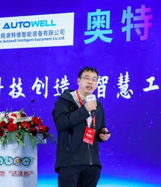 吴宇平-南京工业大学能源科学与工程学院院长