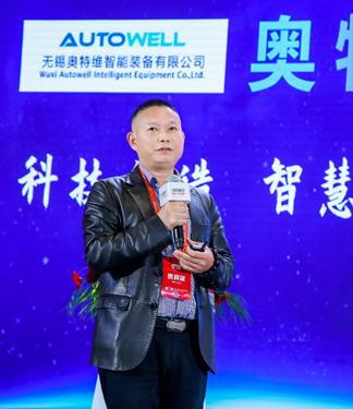 李小云-佛山市金银河智能装备股份有限公司锂电装备事业部总经理