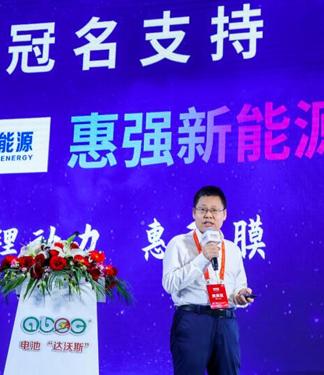 燕希强-广东国鸿氢能科技有限公司副总经理