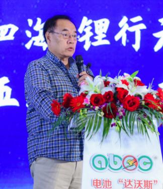 其鲁-北京大学教授