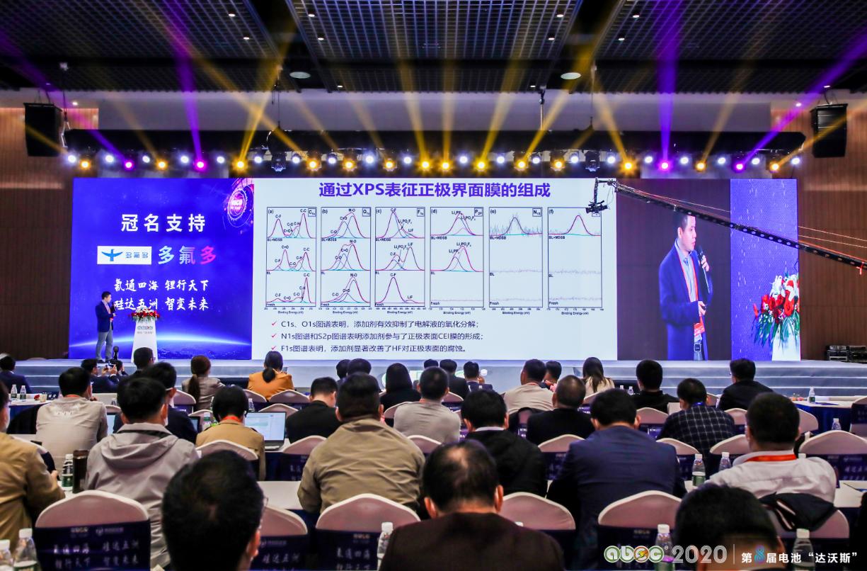 陈仕谋:高镍材料和高压电解液是未来2-5年动力电池技术路线最优选择