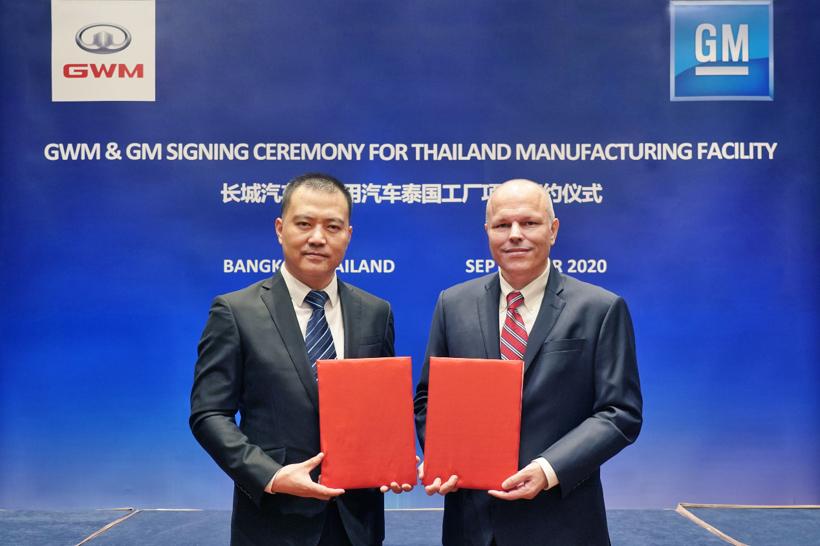 泰国出台电动车投资激励政策 瞄准有技术的中国车企