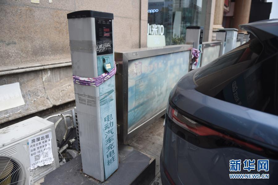 淮南朝阳路供电营业厅电动汽车充电站拍摄的一个充电桩