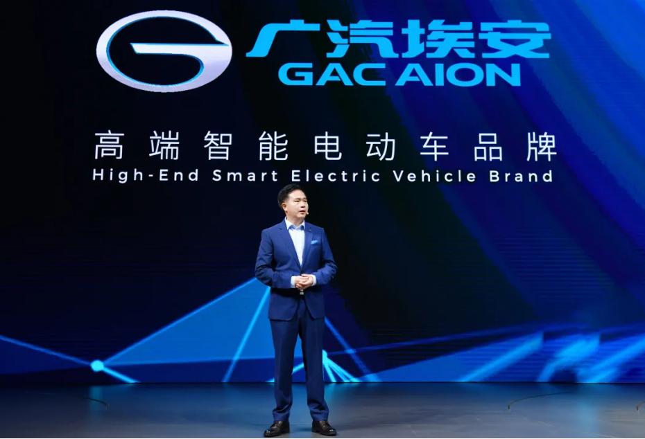 高端智能电动车品牌独立运营!广汽新能源更名广汽埃安