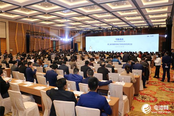 第二届中国国际电动汽车安全技术创新大会现场