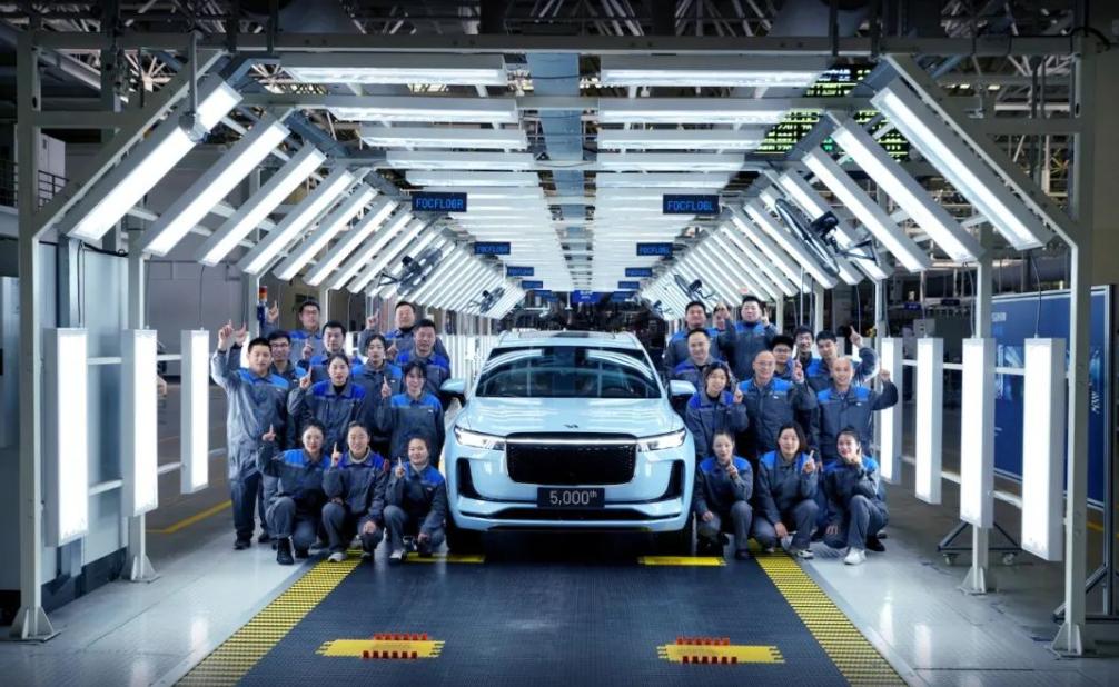 理想汽车启动再融资 拟增发ADS净筹约16.020亿美元
