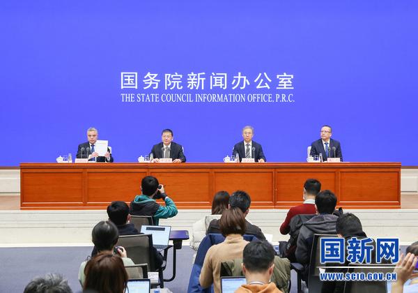 《新时代的中国能源发展》白皮书