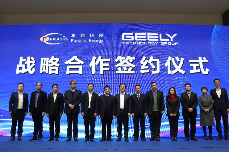 孚能科技拟与吉利合建动力电池工厂 2021年开建不少于20GWh产能