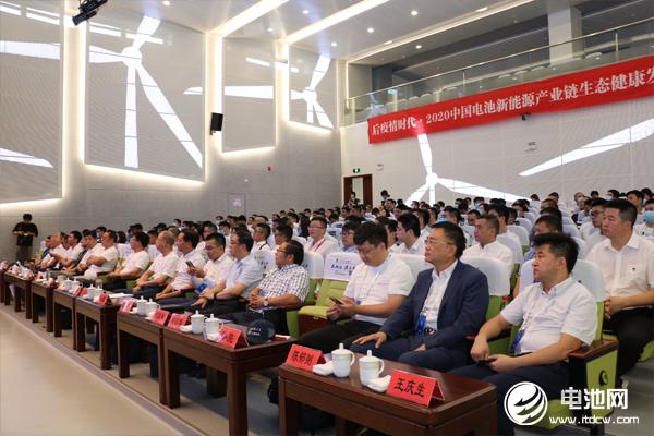 """电池百人会企业家""""问道""""浙江长兴"""