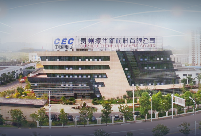 振华新材科创板IPO获受理 拟募资12亿加码锂电正极材料业务