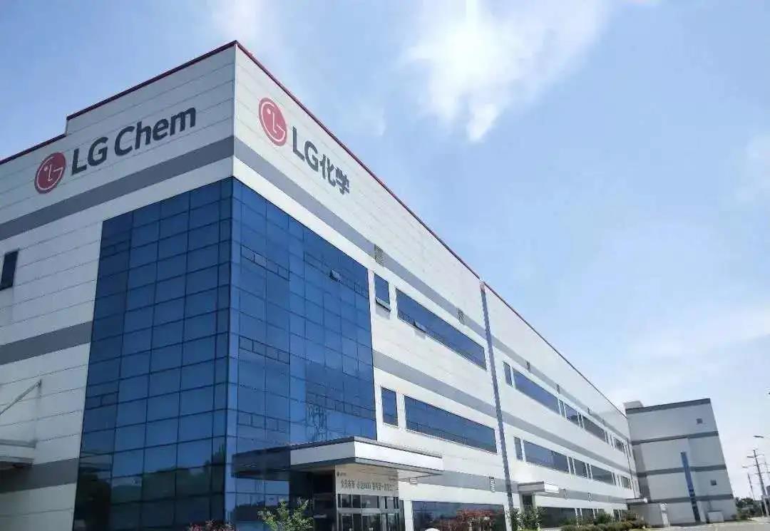 图/南京乐金化学新能源电池有限公司