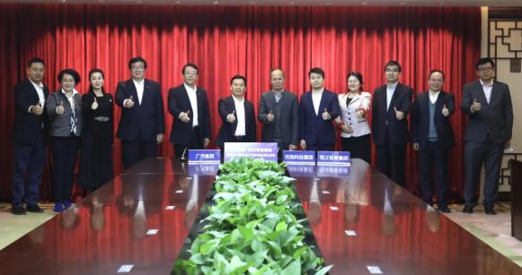 广汽蔚来完成24.05亿元新融资 引入战投珠投智能