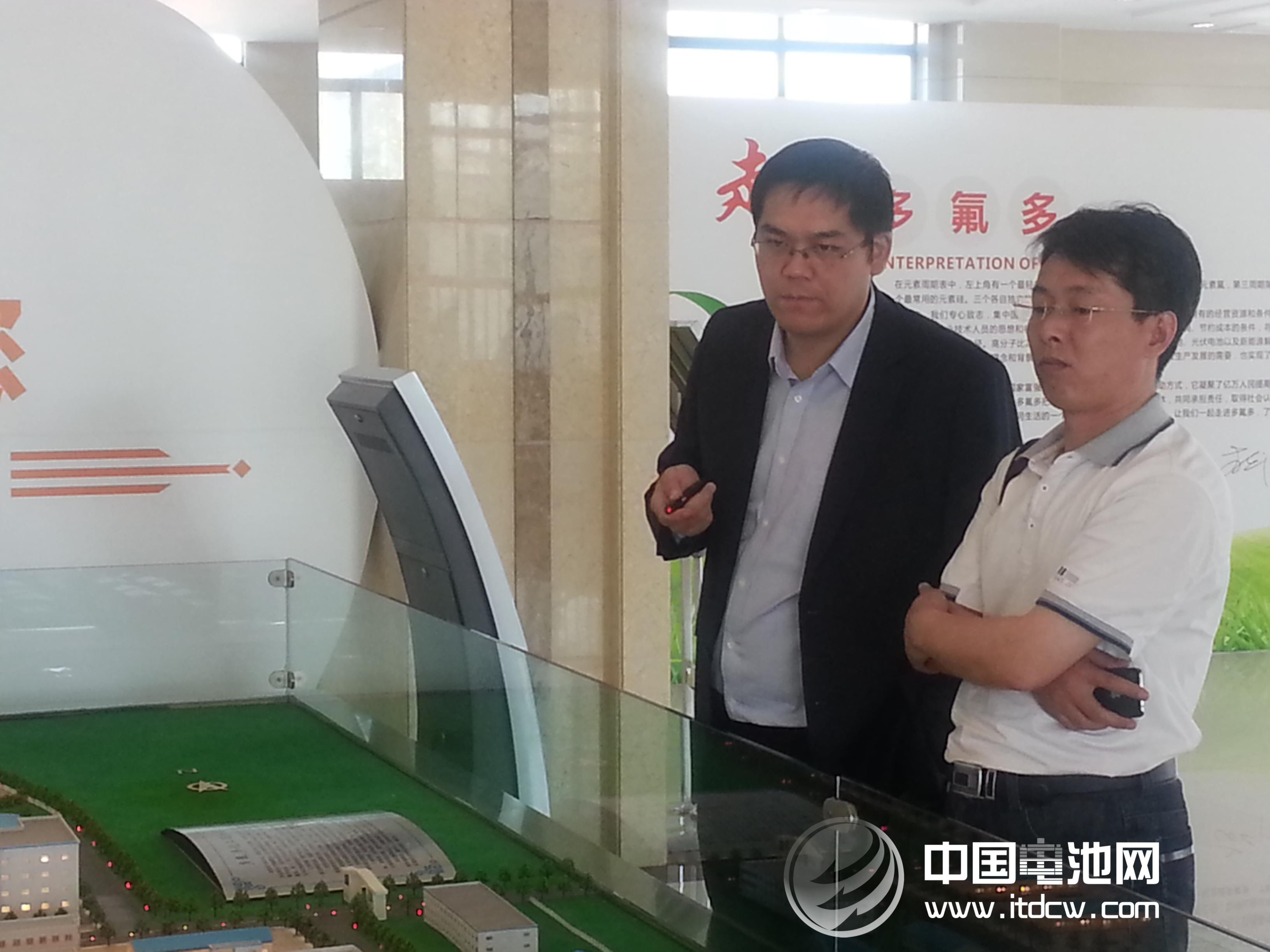 中关村新型电池技术创新联盟秘书长于清教调研多氟多