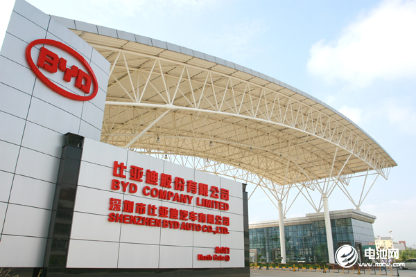 比亚迪一季度新能源汽车销售54751辆 动力及储能电池装机量约5.26GWh