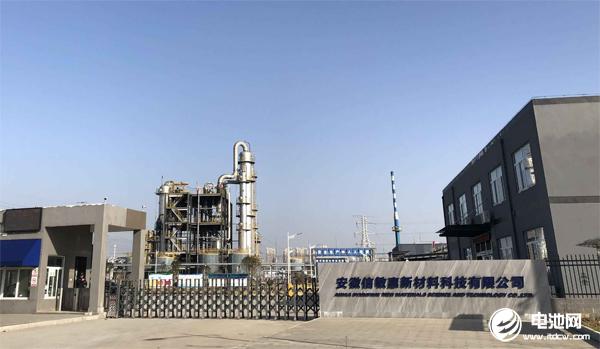 锂电池原材料缺货潮频现 长信化学铜陵工厂二期5万吨NMP项目投产在即
