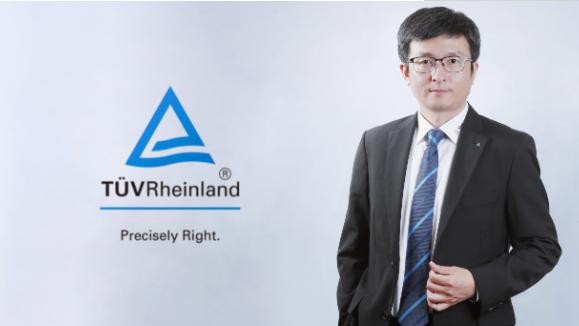 TüV莱茵大中华区太阳能与商业产品服务副总裁夏波