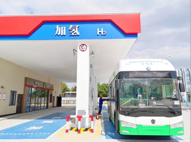 """中国石化""""十四五""""期间规划布局1000座加氢站或油氢合建站"""