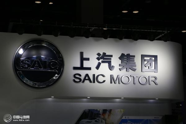 上汽集团陈虹:聚焦智能网联绿色低碳 推动汽车行业创新发展