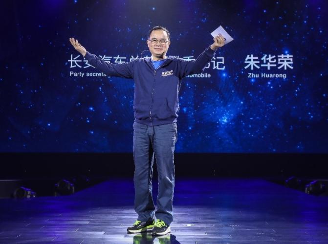 长安汽车党委书记、董事长朱华荣 图片来源:长安汽车官网