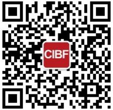 CIBF展会二维码