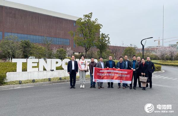 中国电池新能源产业链调研团一行参观考察天鹏电源
