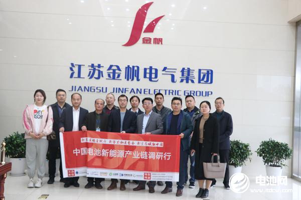 江苏金帆:力争5年内跻身锂电化成分容设备领域TOP5行列
