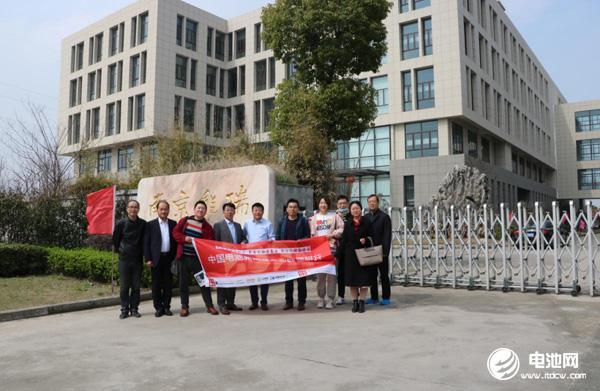 2021年中国电池新能源产品调研团一行参观考察南京能瑞