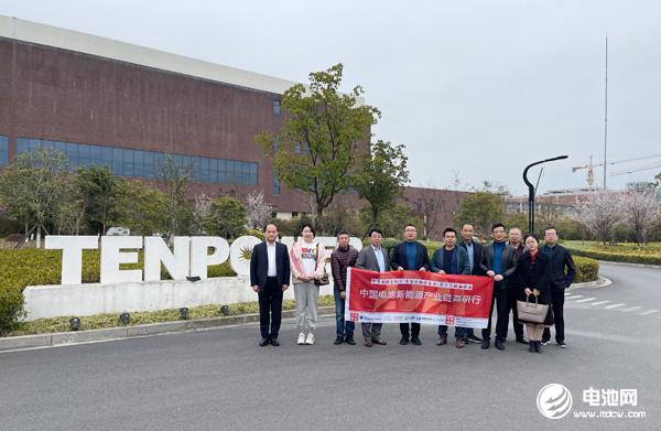 2021年中国电池新能源产业链调研团一行参观考察天鹏电源