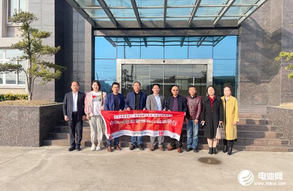 2021年中国电池新能源产业链调研团一行参观考察九九久