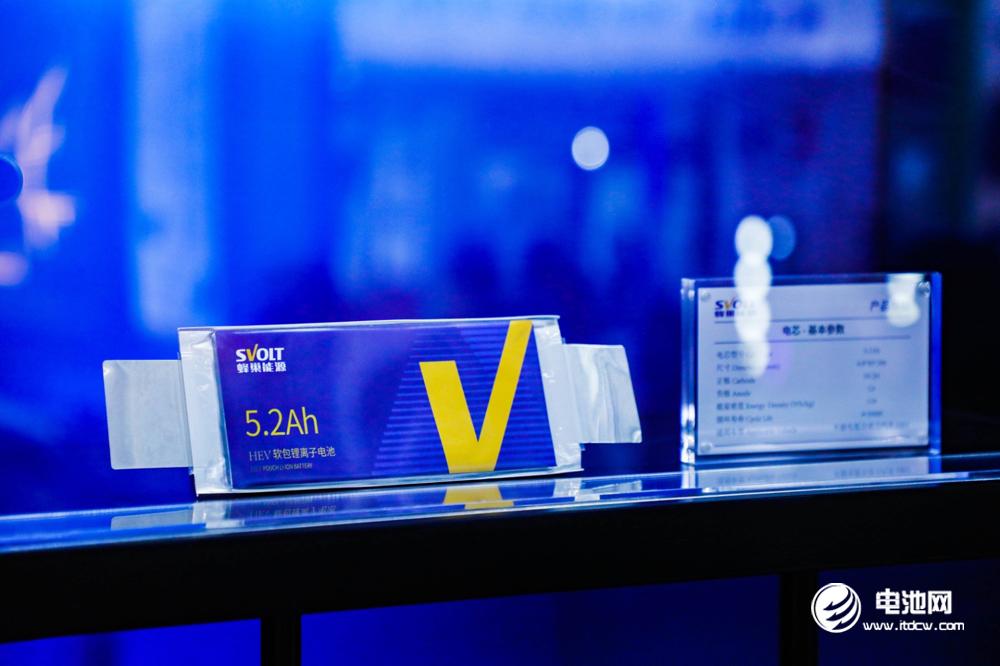 蜂巢能源软包HEV电池惊艳亮相CIBF 2021 今年拟跻身国内装机量TOP5