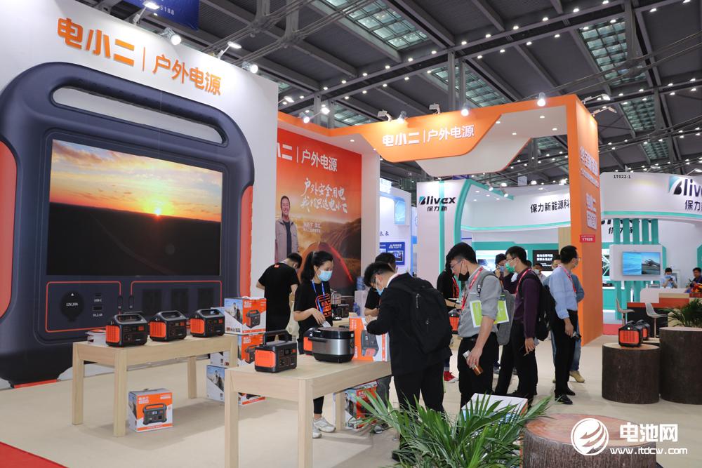 电小二亮相CIBF 2021 从技术和市场端推动户外电源行业发展