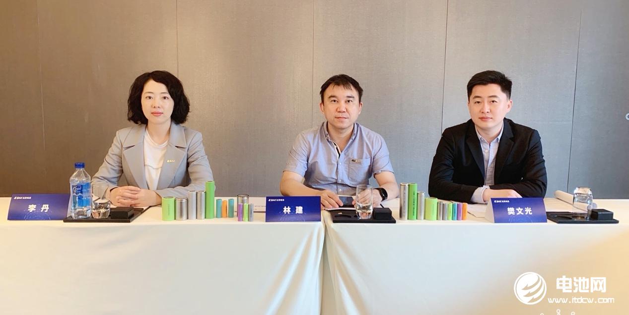 比克电池于CIBF2021期间召开媒体沟通会