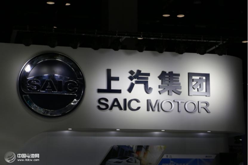 上汽集团去年新能源车销售32万辆 宏光MINIEV微型电动车畅销