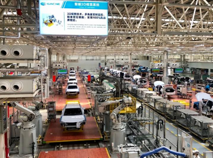 广汽集团去年新能源车销量7.77万辆 高端电动车埃安产销增速达42.9%
