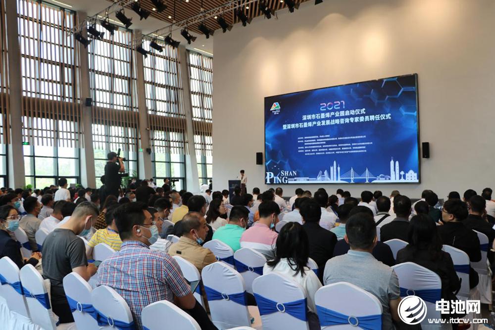 深圳首个石墨烯产业园设立 贝特瑞石墨烯事业部及研究院进驻