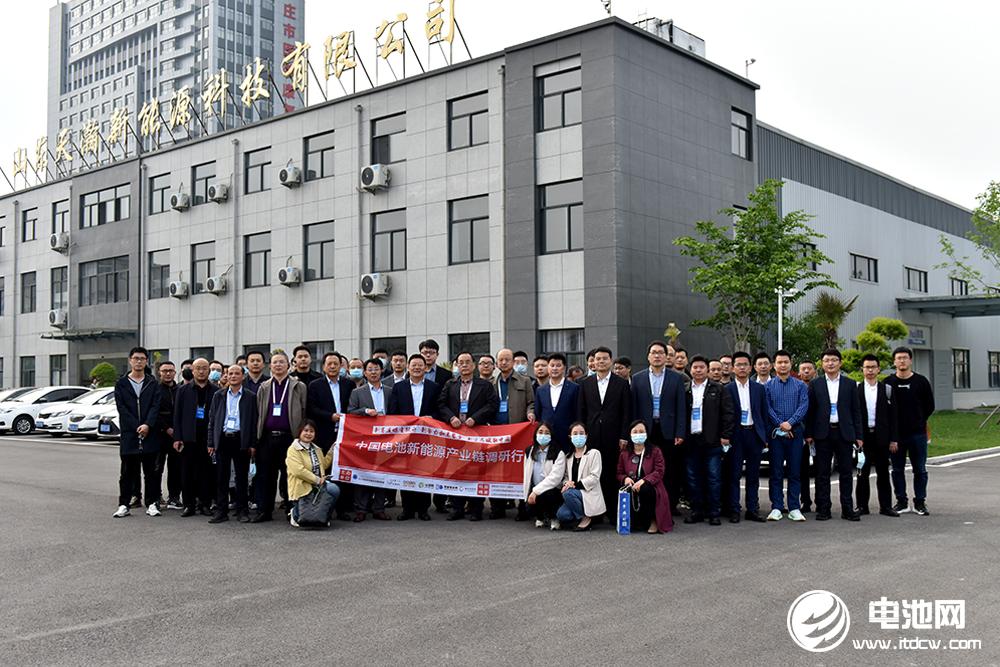 2021第二届下一代电池技术与市场应用研讨会与会嘉宾参观枣庄高新区新能源产业链企业