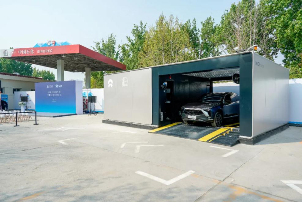 牵手奥动新能源与蔚来汽车 中国石化五年要建充换电站5000座