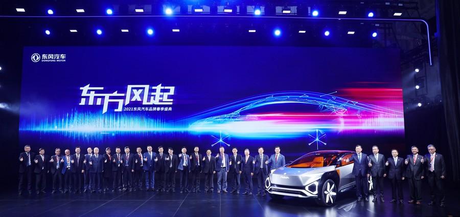 东风汽车:计划到2024年主力乘用车品牌全新车型100%电动化