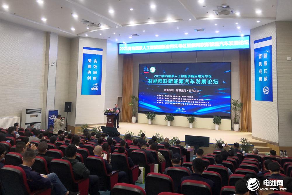 加速拥抱智能化电动化 青岛成功举办智能网联新能源汽车发展论坛