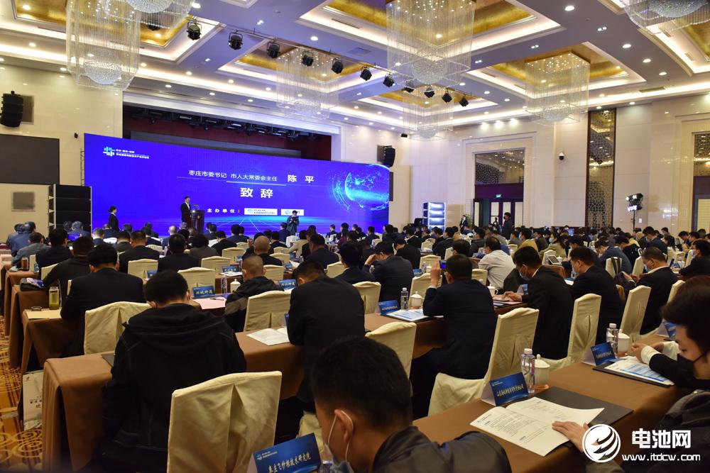 2021第二届下一代电池技术与市场应用研讨会现场图