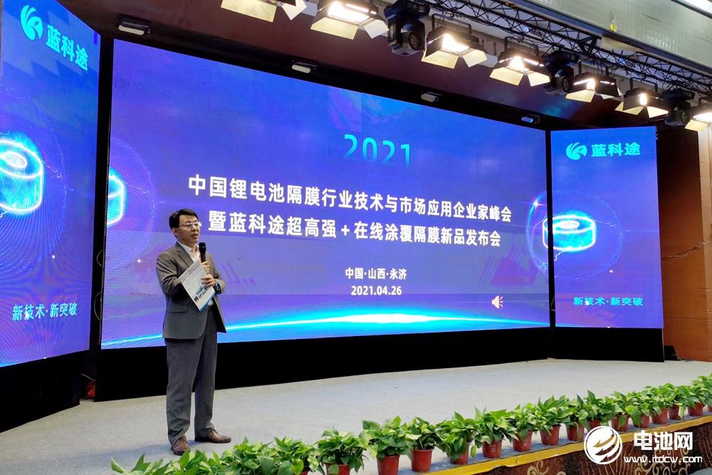 中关村新型电池技术创新联盟秘书长/电池百人会理事长于清教