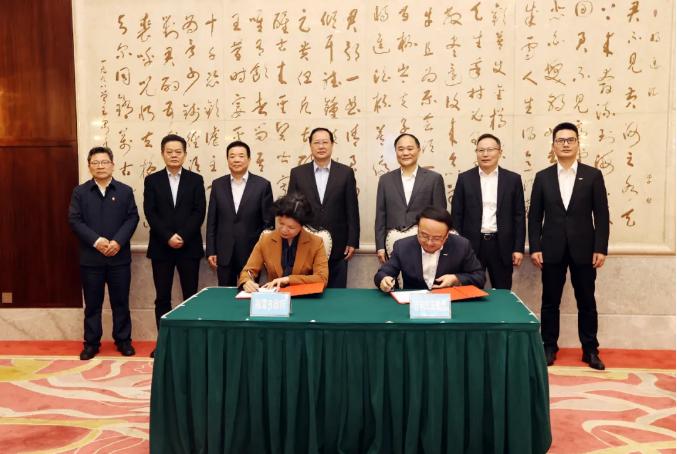 吉利新能源新SUV项目落户湖南 总投资约30亿
