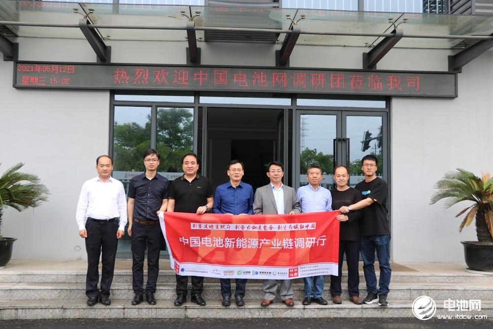 中国电池新能源产业链调研团一行参观考察金灿科技