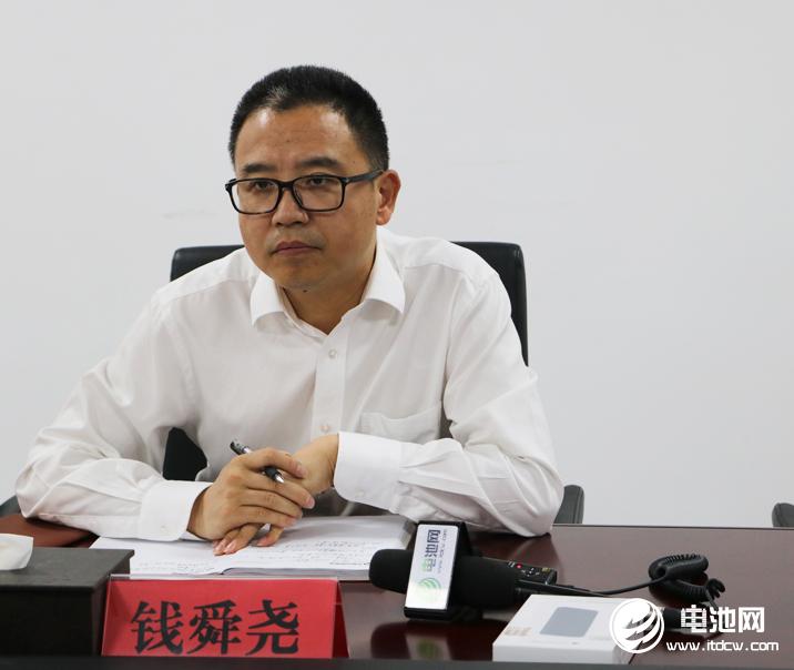 天能股份锂电事业部总裁钱舜尧