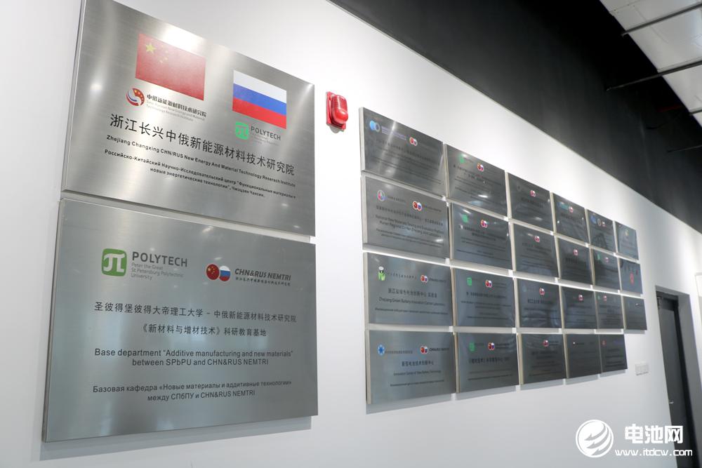 锂电池,新能源,中俄研究院,2021调研