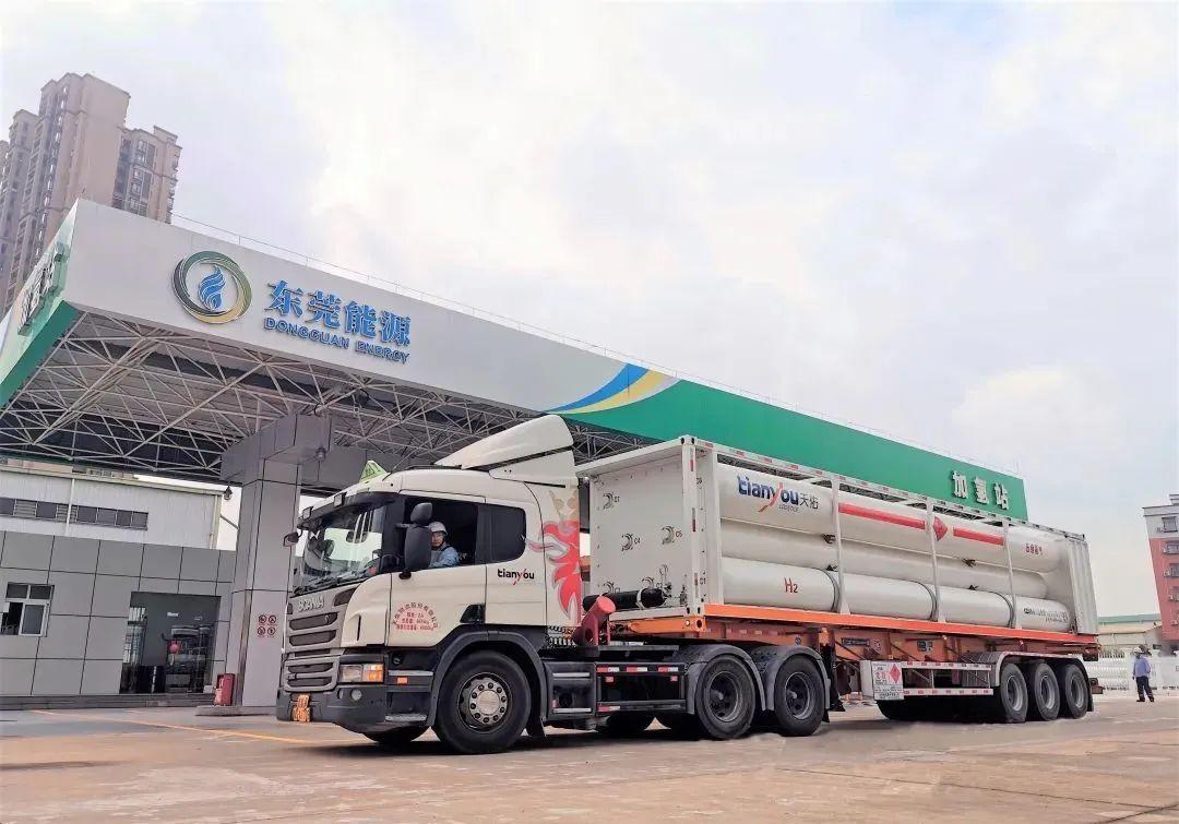 东莞首座加氢站充装调试 5年内拟建成加氢站超20座