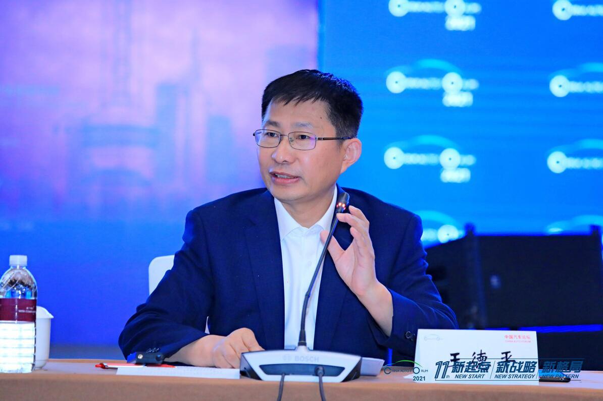 中国一汽集团研发总院党委副书记、副院长、新能源开发院院长王德平